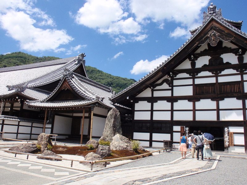 Arashiyama-Tenryu-ji