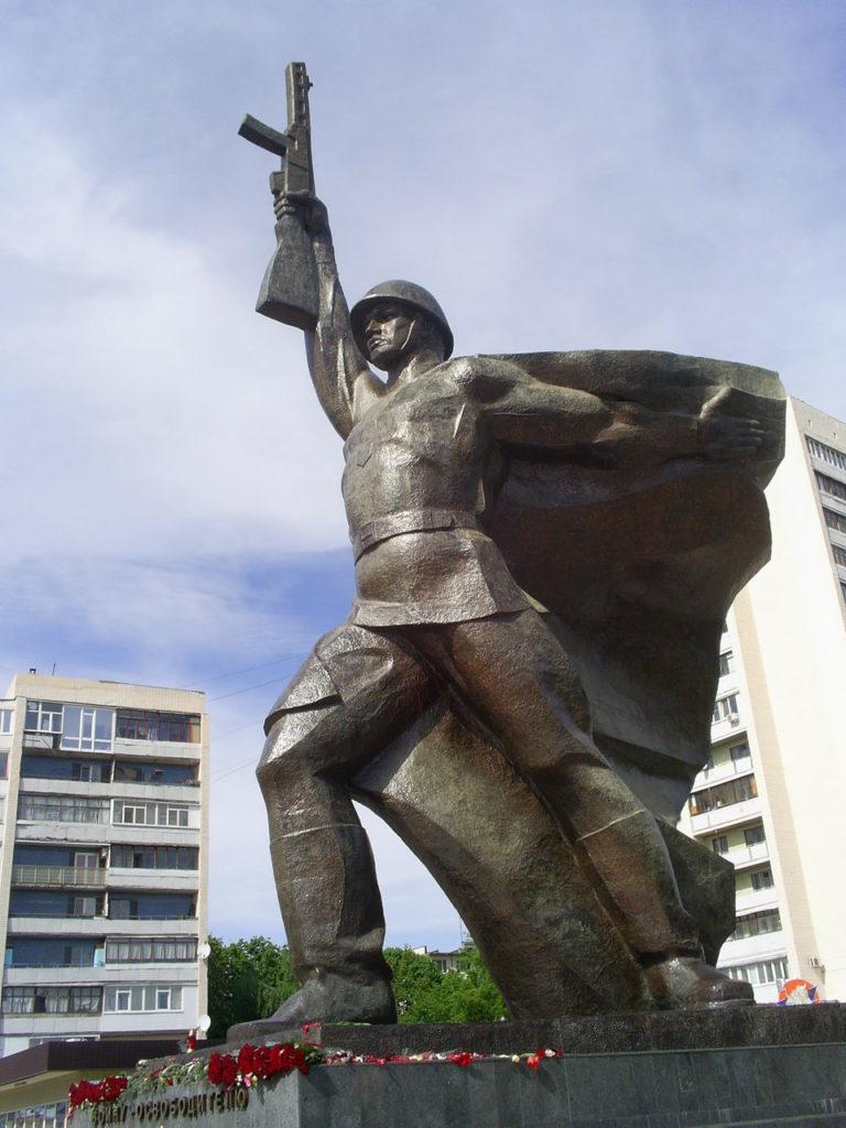 Памятник Воину-освободителю в Харькове