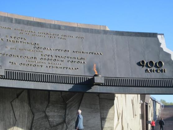 monumenta-geroicheskim-zashitnikam-leningrada