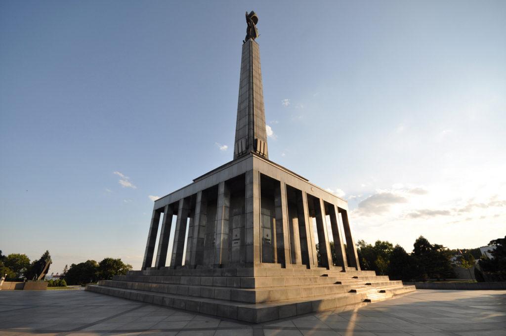 Мемориальный комплекс Славин