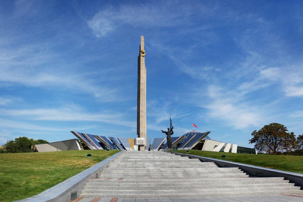 «Минск — город-герой» — архитектурно-скульптурный комплекс в Минске